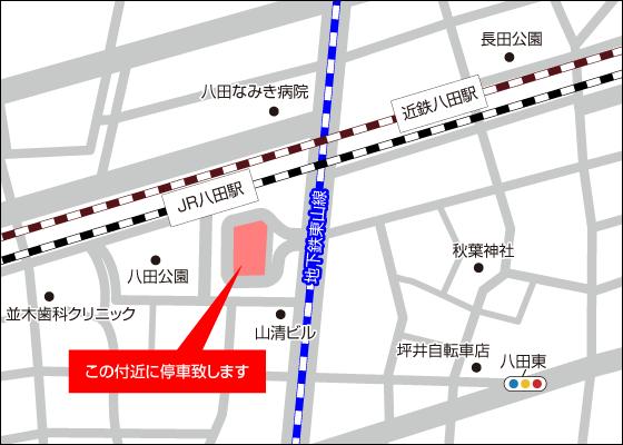 中川 表 近鉄 駅 時刻